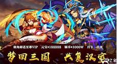 天龙八部手游sf变态版,在这款游戏中玩家随时上线都能快速的进行战斗 天龙